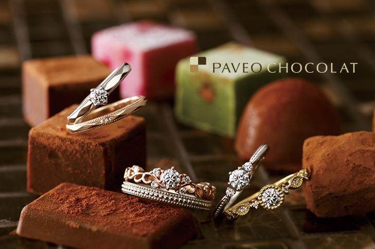 paveo-chocolat